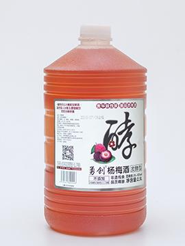 2.5L 杨梅酒