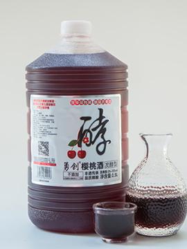 2.5L 樱桃酒