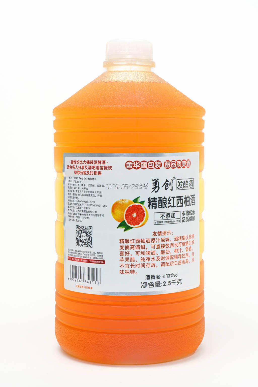2.5L 西柚酒