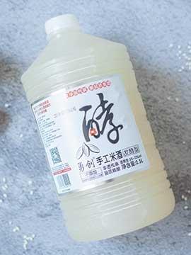 2.5L 手工米酒