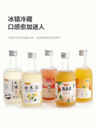 300ML 蒙砂瓶 橙人美